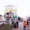 Наружная реклама Речица Гомельская область #522855