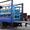 Быстрая доставка грузов из Европы  EUR(E-PAL) .