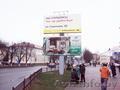 Наружная реклама Речица Гомельская область