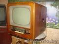 Телевизор 1963 года.Название: беларусь 05