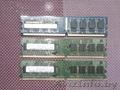 DDR2 бу - 3шт.